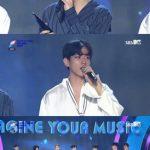 <SoribadaBestKMusicAwards>「EXO」、大賞を受賞