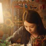 BoA主演映画「秋の郵便局」、10月19日に韓国で公開