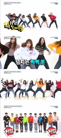 """「Weki Meki」、大先輩歌手PSYのダンスで""""ティーンクラッシュ""""ぶりを炸裂=「週刊アイドル」"""