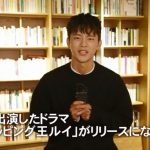DVD好評リリース中「ショッピング王ルイ」キュートな子犬系男子を演じたソ・イングクよりメッセージ映像到着!