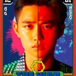 「EXO」D.O.×SUHO、新曲モーションティーザー公開…「超能力パワーUP」