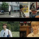 NU'EST主演映画「知らない、ふたり」の観客2万人を記念してエンディング曲のMV公開