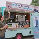 2PMジュノ、『操作』出演のナムグン・ミンにコーヒーケータリングをプレゼント
