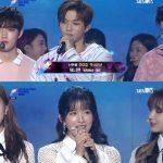 「2017 SOBA」 Wanna One、宇宙少女、「ライジングホットスター賞」を受賞