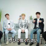 2PM WILD BEAT」BD&DVD、本日9月6日(水)発売!2PMから日本のファンへ発売記念メッセージ映像到着!!
