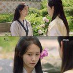 「王は愛する」ZE:A出身イム・シワン、少女時代 ユナに気持ちを伝える