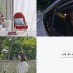 BTOB ウングァン、ソロ曲「やっと一日」MV予告映像を公開…キム・ジンギョン&イ・ホヨンが出演
