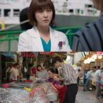 """「病院船」ハ・ジウォン&CNBLUEカン・ミンヒョク、""""私たちはショッピング中"""""""