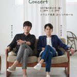 『カン・ピルソク&チョン・サンユン コンサート』、2つ目のポスター公開