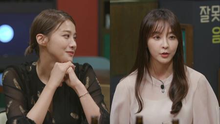 女優ユ・イニョン、KANGTAとのキスシーン失敗は「悔しかった」