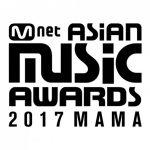 【Mnet】緊急特番!アジア最大級の音楽授賞式 「2017 MAMA ノミネーション」 10 月 19 日放送決定‼