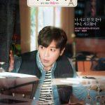 """CNBLUEヨンファ、ドラマ「ザ・パッケージ」で共演のユン・バク、""""素朴で暖かい兄さん"""""""