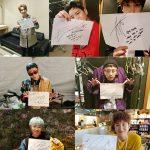 「Block B」、秋夕(旧盆)メッセージと共にカムバックを予告? 「すぐに会えるから、お楽しみに! 」