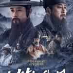ソウル市長、イ・ビョンホン主演「南漢山城」観賞し涙… 「いまの状況と大きく変わらない」