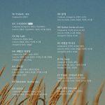 BTOB、カムバックまで6日…2nd フルアルバムのトラックリスト公開