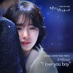 「Miss A」スジ、きょう(11日)ドラマ「あなたが眠っている間に」OSTを公開へ