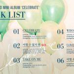 Highlight、ニューアルバムのトラックリスト公開…カムバック5日前