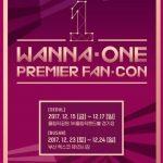 【公式】「Wanna One」、12月初めに韓国でファンミーティングを開催