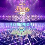 アイドル再起「THE UNIT」、きょう(27日)女性団体曲「Shine」音源&MV公開!