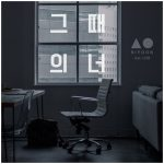 U-KISS出身シユン、自作曲でニューシングル発売