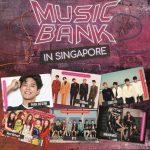 <KBS World>KBS World初放送!防弾少年団(BTS)、SHINee、CNBLUE、Red Velvet、MAMAMOO出演の最新音楽イベント!MCはパク・ボゴム&アイリン(Red Velvet)「ミュージックバンク inシンガポール」放送!