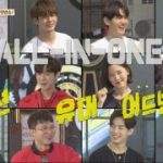 EXOベクヒョン、Wanna Oneカン・ダニエルら出演バラエティ番組「マスターキー」、最初の予告編公開