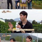 「東方神起」ユンホ、入隊中にBoA&「Red Velvet」が面会…チャンミンは?