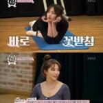 「宇宙少女」ソンソ、女優オ・ユナの第一印象を語る「背高くてスタイル良くて強いお姉さん」