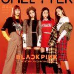 BLACKPINK、「SHEL'TTER」とのコラボレーション再び!! 「SHEL'TTER MOOK #44 WINTER」の表紙に登場、 大阪・道頓堀のTSUTAYA戎橋ビジョンでスペシャルムービーの展開も開始!!