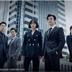 大ヒットドラマ 「秘密の森」 12月 衛星劇場にて日本初放送!