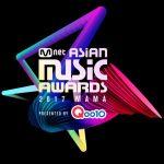 【Mnet】アジア最大級の音楽授賞式「2017 MAMA 」10 月 19 日 18:00 よりノミニー投票開始‼