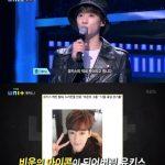 U-KISSジュン、「The Unit」出演…スーパーアイドルの再発見