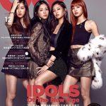 "「BLACKPINK」、「GQ JAPAN」のカバー装飾..""韓国女性アーティスト初"""