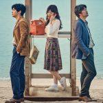 本日14日、日本公開!名優キム・ユンソク×若手演技派ピョン・ヨハンが二人一役で共演『あなた、そこにいてくれますか』試写会でも号泣の声多数のSFラブストーリー、ついに公開!