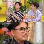 東方神起ユンホ、バラエティ番組で歌手イ・スンチョルとの縁を公開する