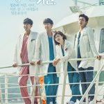 女優ハ・ジウォン−カン・ミンヒョク(CNBLUE)出演MBCドラマ「病院船」、同時間帯で視聴率1位獲得