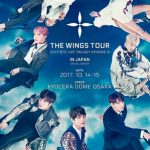 12月放送決定!『BTS(防弾少年団)「2017 BTS LIVE TRILOGY EPISODE III THE WINGS TOUR IN JAPAN〜SPECIAL EDITION〜」』