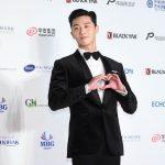 「PHOTO@ソウル」俳優パク・ソジュン、SHINeeミンホら出席。「第54回大鐘賞映画祭」のレッドカーペットイベント開催
