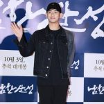 俳優キム・スヒョン、23日に非公開で入隊