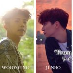 "日テレ × LIVE presents ""From 2PM To You"" Jun. K/WOOYOUNG/JUNHO  ライブ・ビューイング実施決定!"