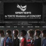 """奇跡の歴代級""""長身ドル""""【Great Guys】日本初来日決定!【Great Guys】In Tokyo Warming up Concert開催"""