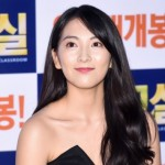 元「KARA」知英(ジヨン)熱愛説、秋夕連休に韓国でデート…お相手は一般の年上男性か