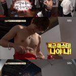 EXO ベクヒョン&Wanna One カン・ダニエル、更衣室のカメラが腹筋をキャッチ