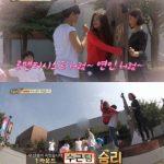 """EXO ベクヒョン、チョ・ボアをお姫様抱っこ…2人の甘い雰囲気に""""視線集中"""""""