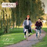 GOT7 ジャクソン&JB、ドラマ「恋するパッケージツアー」OST「U&I」本日(10/27)発表