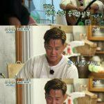 俳優イ・ソジン、クロダイにうんざり=「三食ごはん」