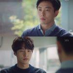 韓国ドラマ「愛の温度」23話