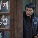 シン・ハギュン&EXOディオ出演の映画「7号室」、11月15日に封切り確定