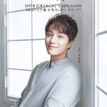 ミン・ウヒョク出演『夢友3周年記念コンサート』の2つ目のポスター公開!