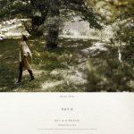 「2PM」ウヨン、11日に自作曲の新曲を日韓でリリース